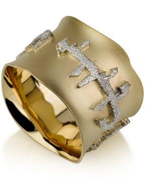 14K Gold Ani Ledodi Ring