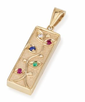 14k Gold Mezuzah Pendant with Diamond Sapphire and Ruby
