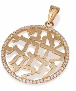 Deluxe 18k gold Ani Ledodi Pendant with Diamonds