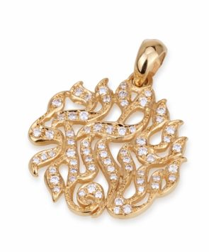 18k Gold Shema Israel Pendant with Diamonds