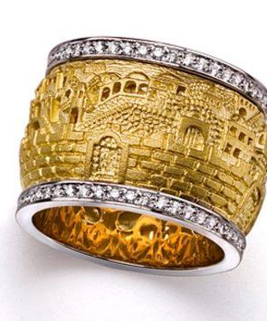 18K Gold Jerusalem Motif Spining Ring with Diamonds