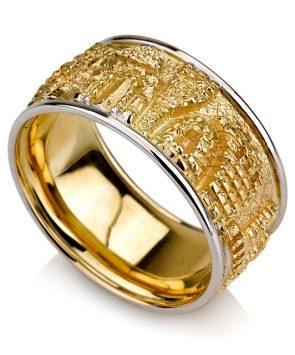 14K Gold Jerusalem Motif Ring