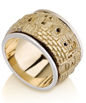 14K Gold Jerusalem Motif Spinning Ring