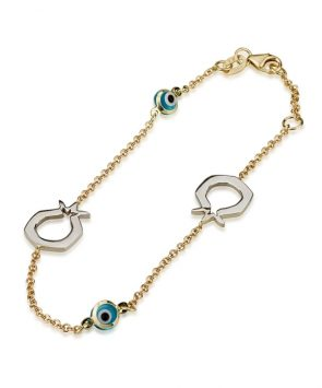 14K Gold Bracelet with Eye and Pomegranate Charms