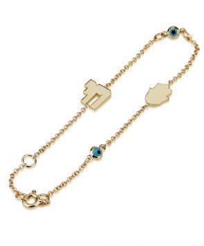 14K Gold Bracelet with Eye, Hamsa and Chai Charms
