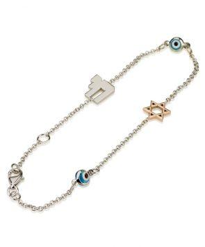 14K Gold Bracelet with Jewish Charms