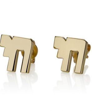 14K Gold Chai Earrings