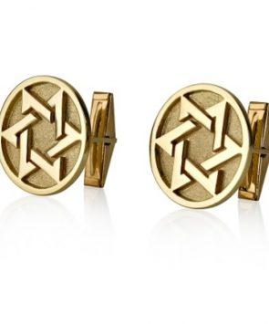 14K Gold Cufflinks Star of David