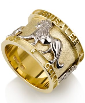 Gold Jerusalem Motif Ring