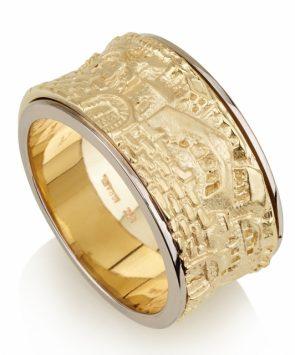 Gold Jerusalem Motif Spininng Ring