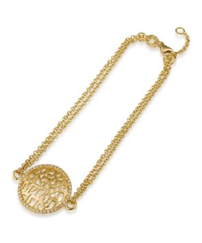 18K Gold Shema Israel  Bracelet  with diamonds