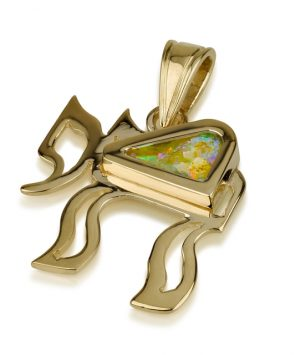 14K Gold Chai Pendant with roman glass